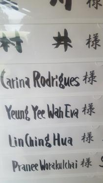 guests'names :)