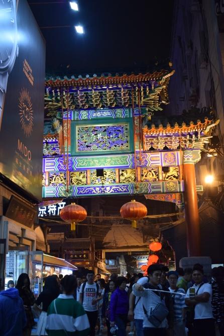 Wangfujing Snack Street